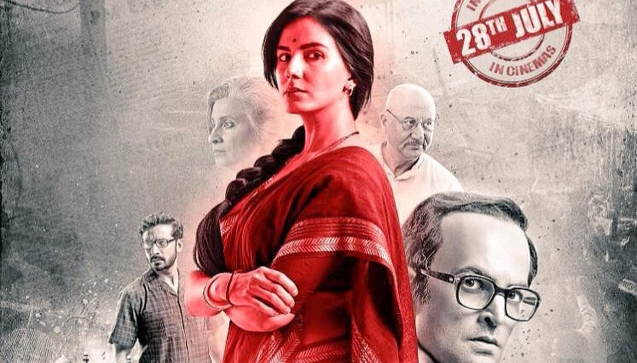 Indu Sarkar | Worthy of the fuss?