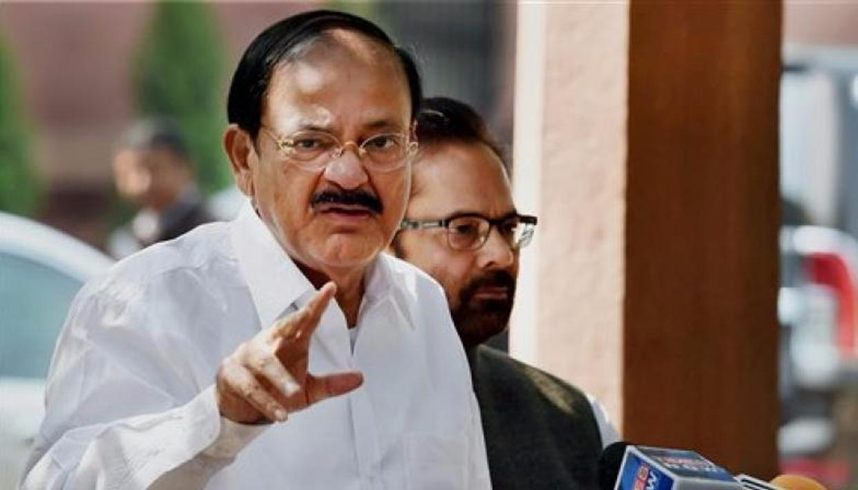 Younger generation needs to be saved from drug menace: Venkaiah Naidu