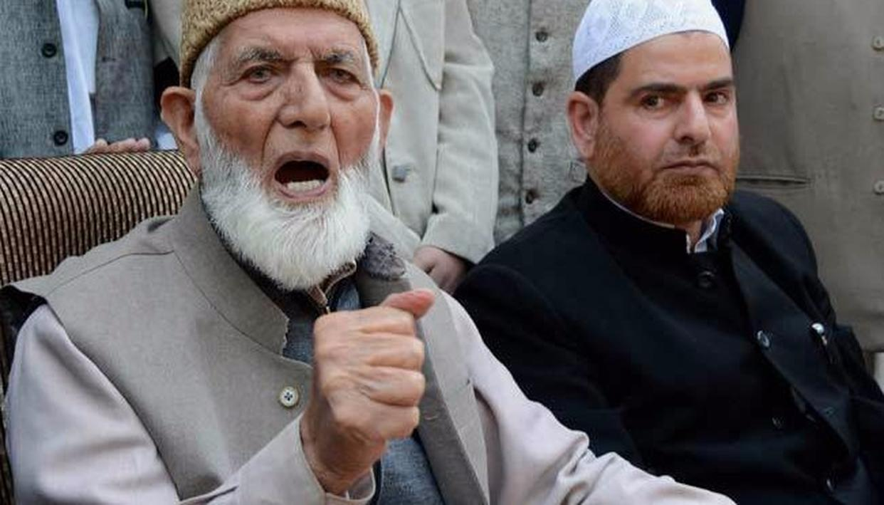 Syed Ali Shah Geelani son demands cash for NIA appearance