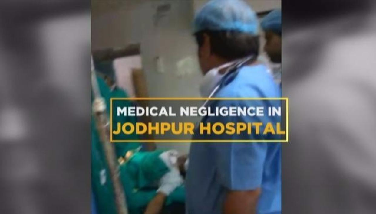 JODHPUR NEGLIGENCE: USAGE OF MOBILE PHONES, VIDEO CAMERA PROHIBITED