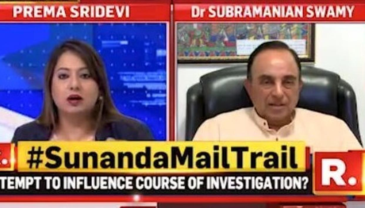 Must conduct narco test on Rao: Dr Swamy
