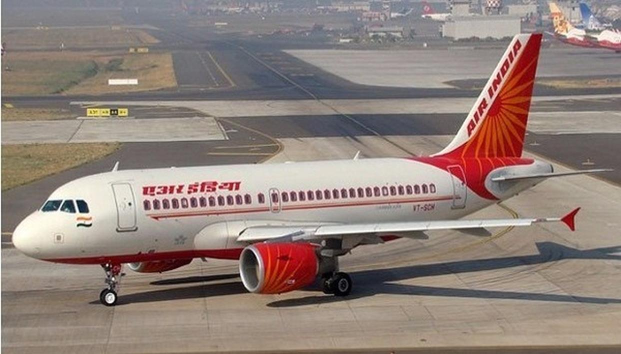 RS. 1500 Cr. FOR AIR INDIA