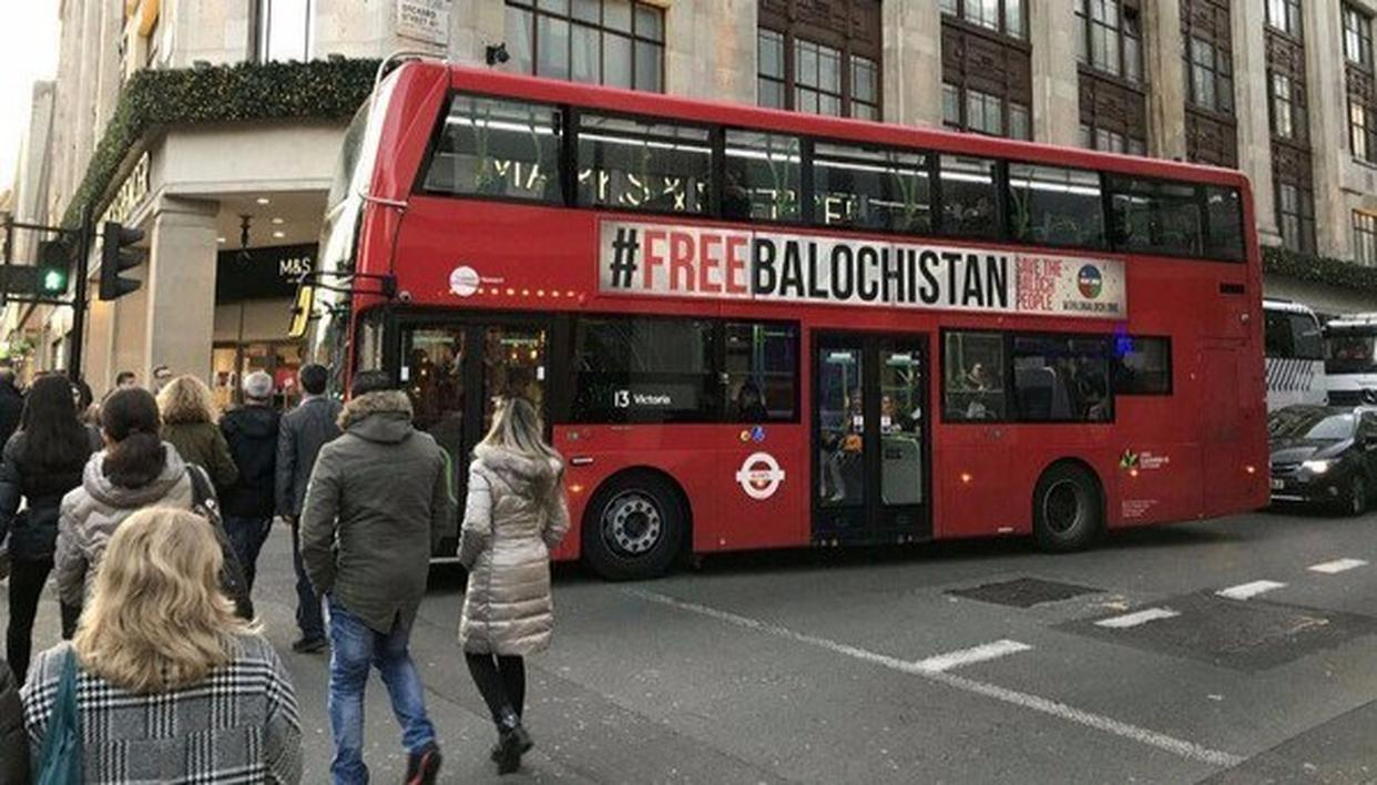 'SAVE THE BALOCH PEOPLE'