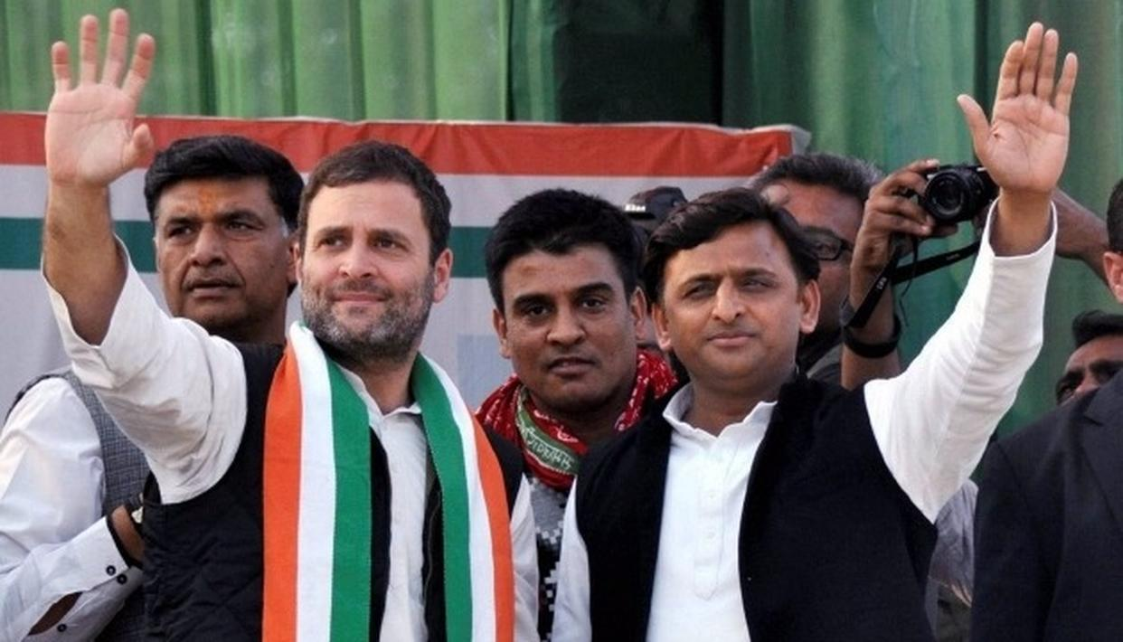 UP DyCM HITS OUT CONG, SP
