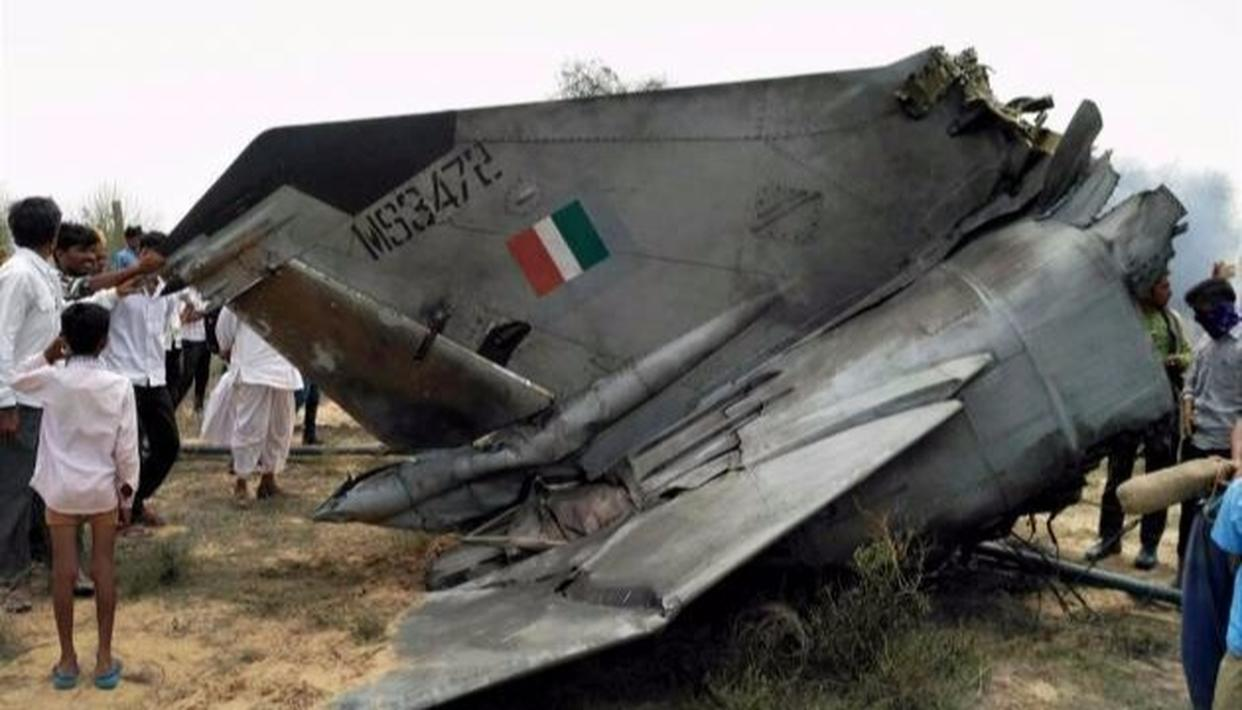 IAF AIRCRAFT CRASHES IN TELANGANA