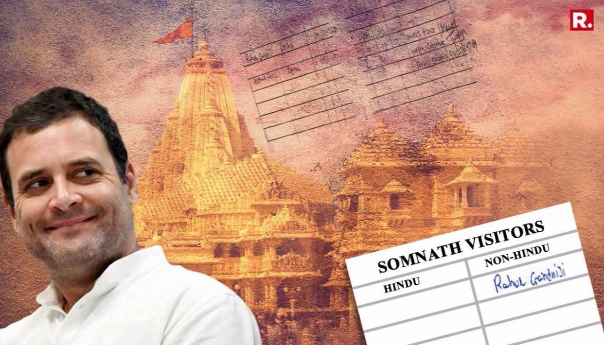 ''राहुल गांधी'' हिंदू या कैथोलिक?