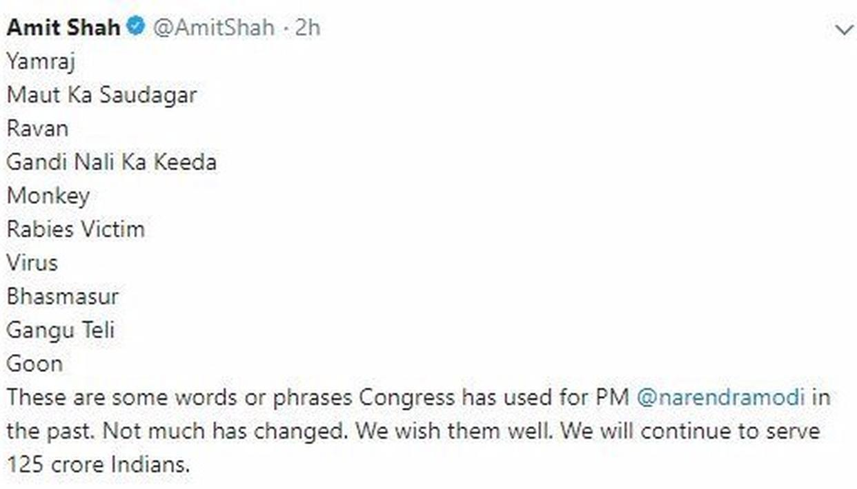 SHAH'S FULL #CongNeechPolitics LIST