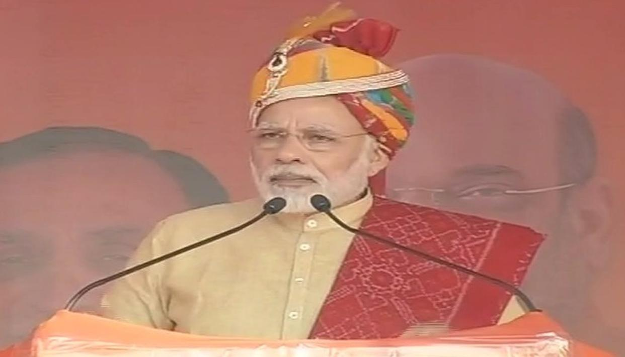 WATCH: MODI ON CONG'S TECH KNOW-HOW