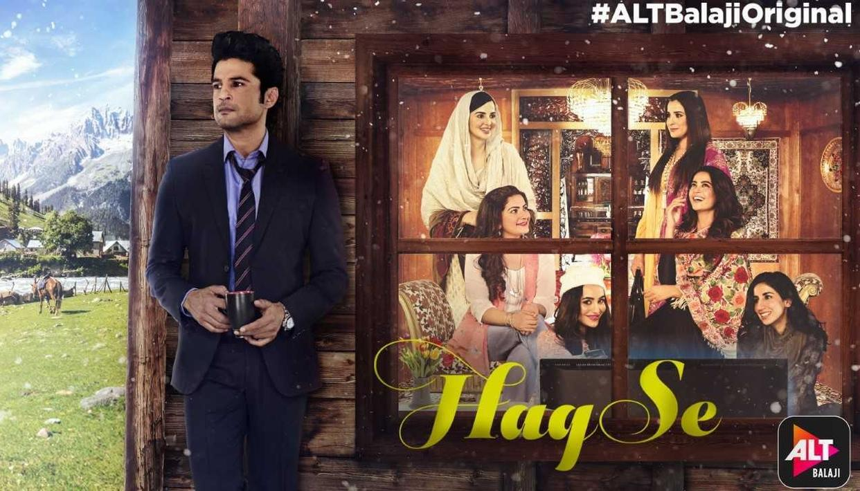 'HAQ SE' ADAPTS 'LITTLE WOMEN'