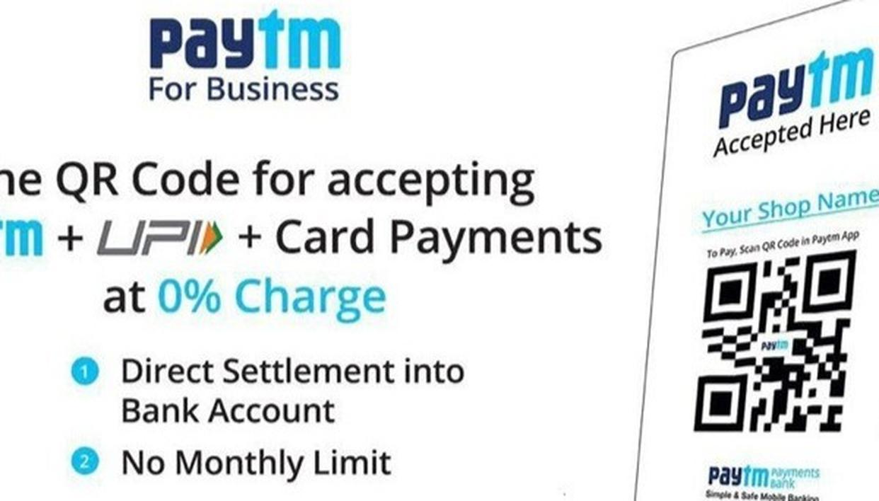 CAN PAY DIRECTLY NOW