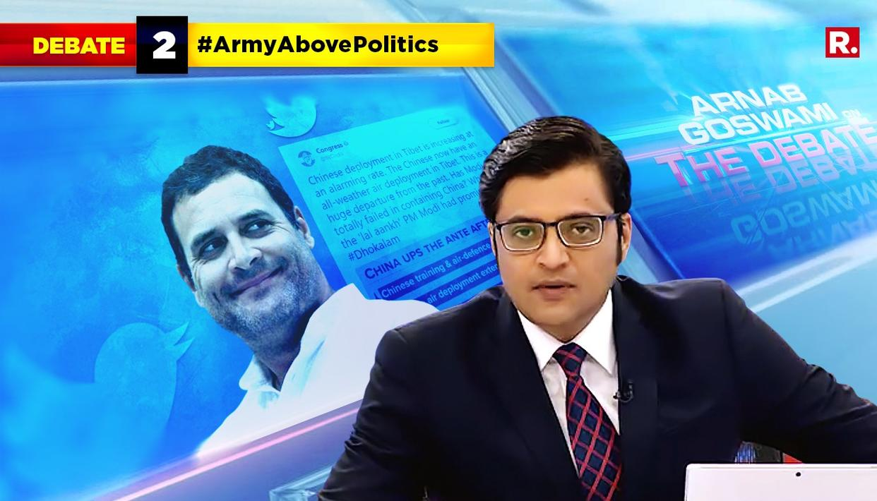 HIGHLIGHTS ON #ArmyAbovePolitics