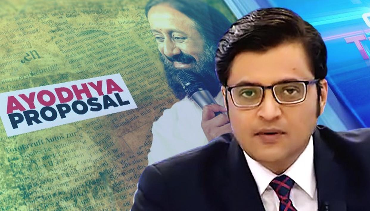 ARNAB SPEAKS ON #AyodhyaProposal
