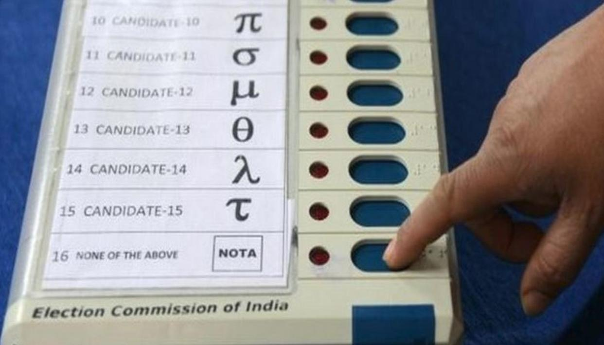 BYPOLLS IN UP TO BE HELD ON MARCH 11