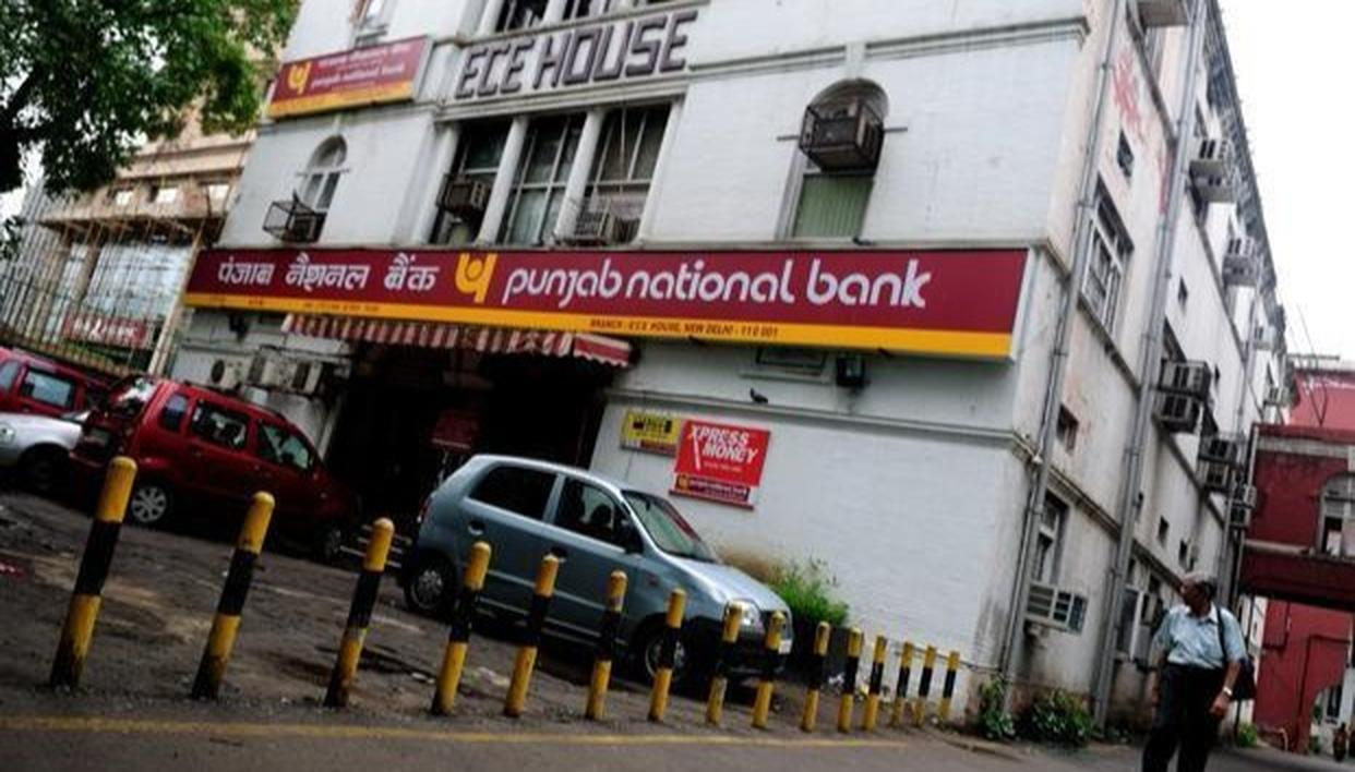 PNB FRAUD CASE: 10 SUSPENDED!