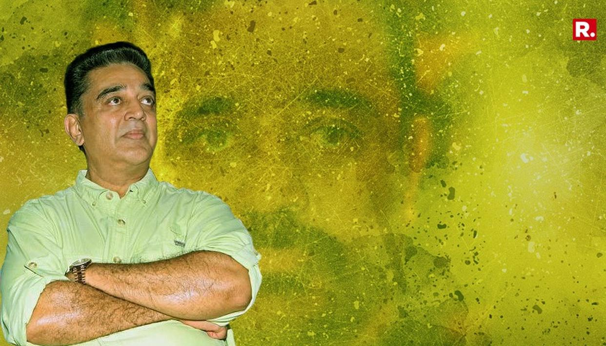 WHAT KAMAL HAASAN'S PARTY NAME MEANS