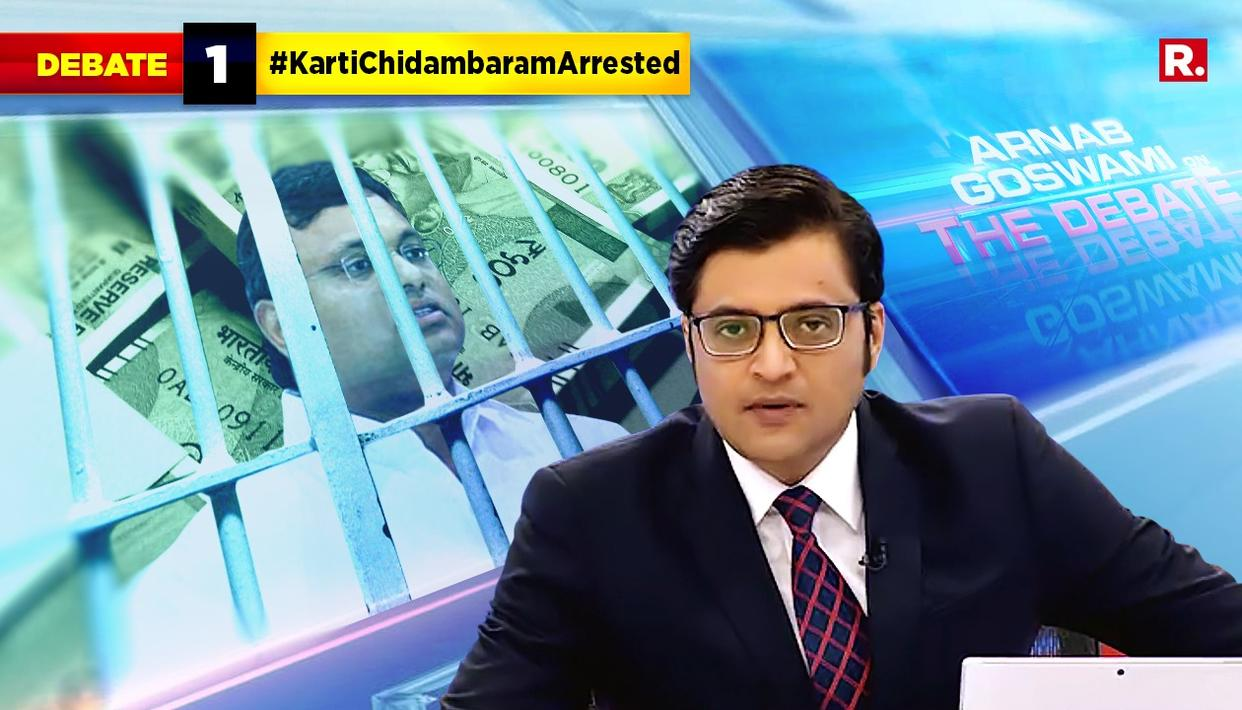 HIGHLIGHTS ON #KartiChidambaramArrested