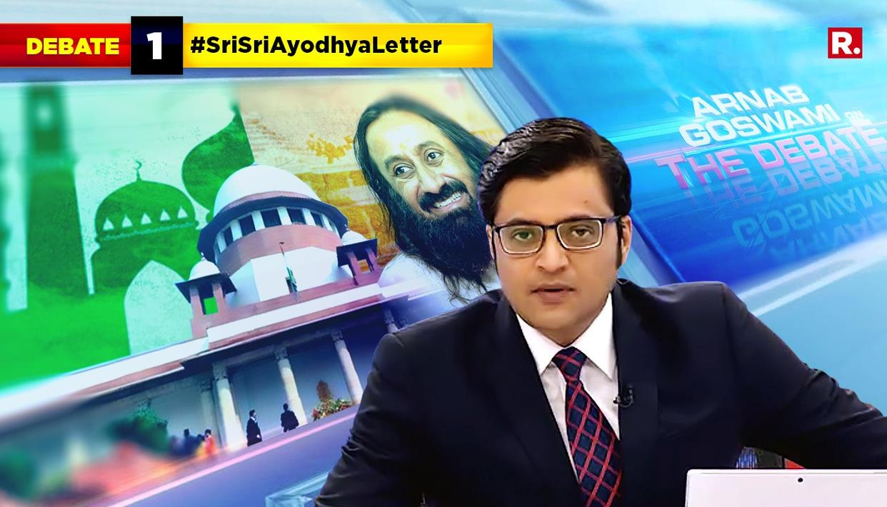 HIGHLIGHTS ON #SriSriAyodhyaLetter