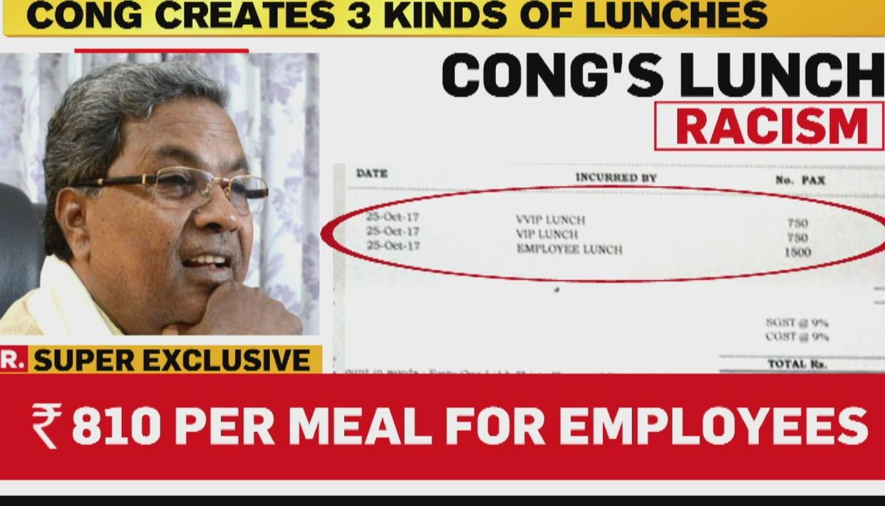WATCH | CONG'S LUNCH RACISM?