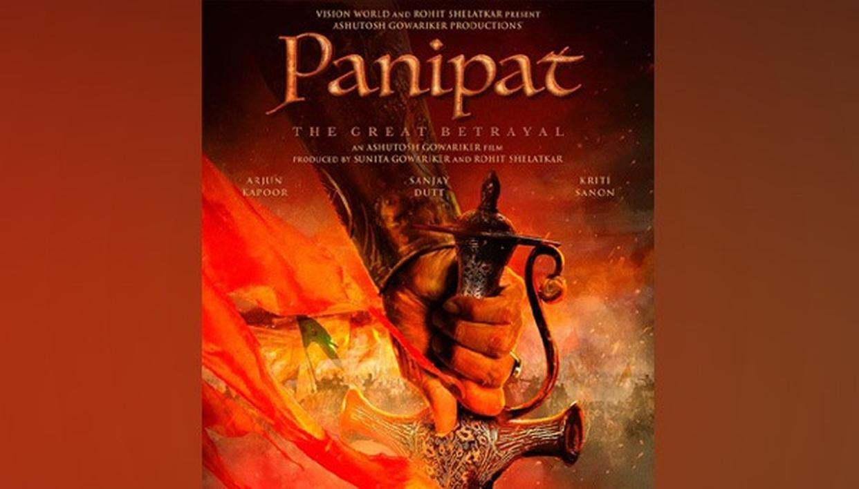 FIRST POSTER OF 'PANIPAT' OUT