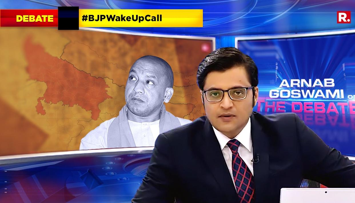 Highlights Of The Debate On #BJPWakeUpCall