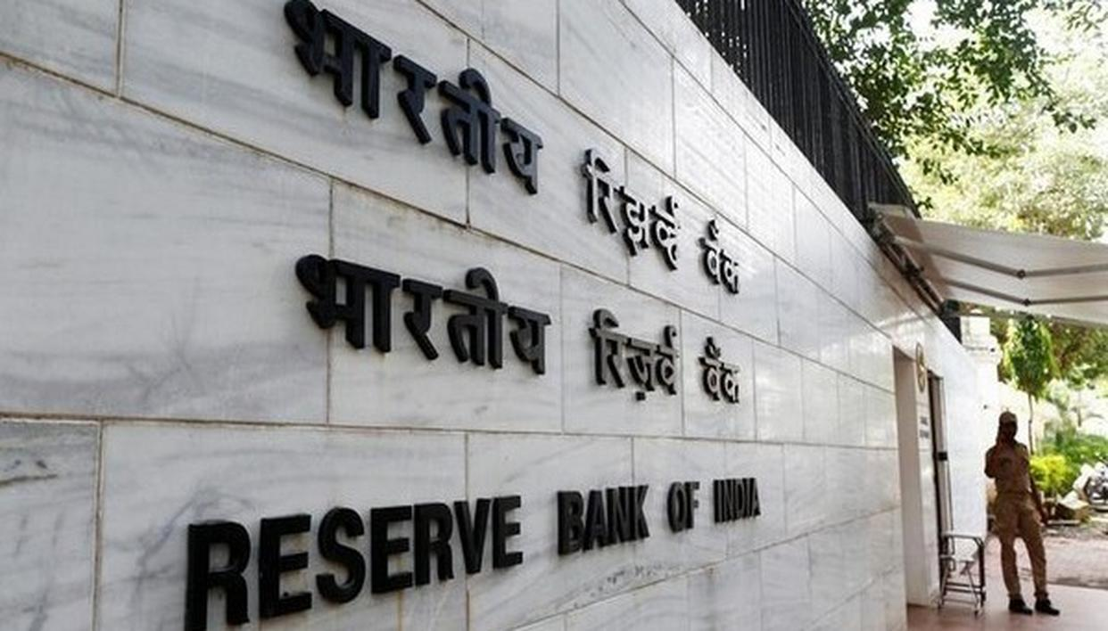 RBI ISSUES CORRECTIVE FRAMEWORK FOR PSBs