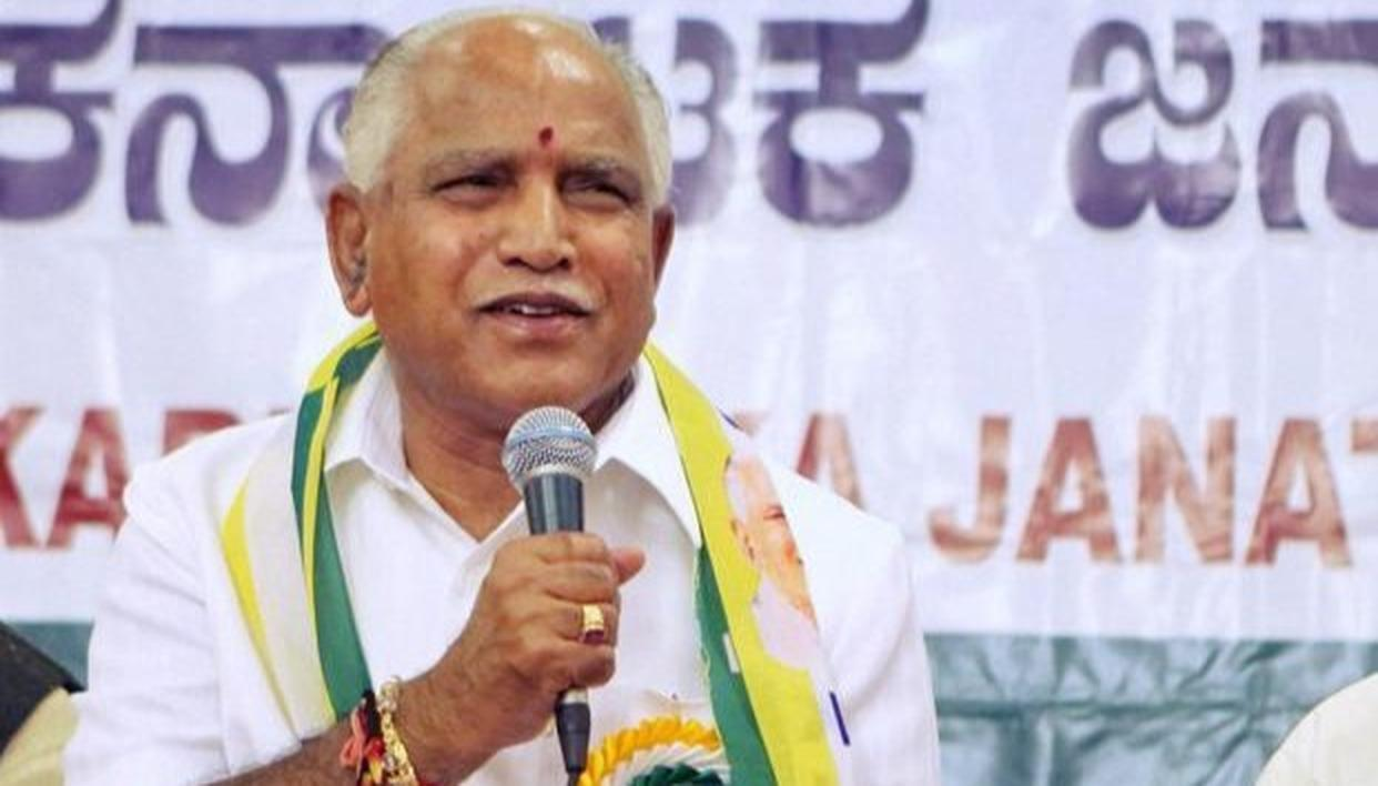 'RELIGIOUS TAG TO LINGAYATS IS MISLEADING'