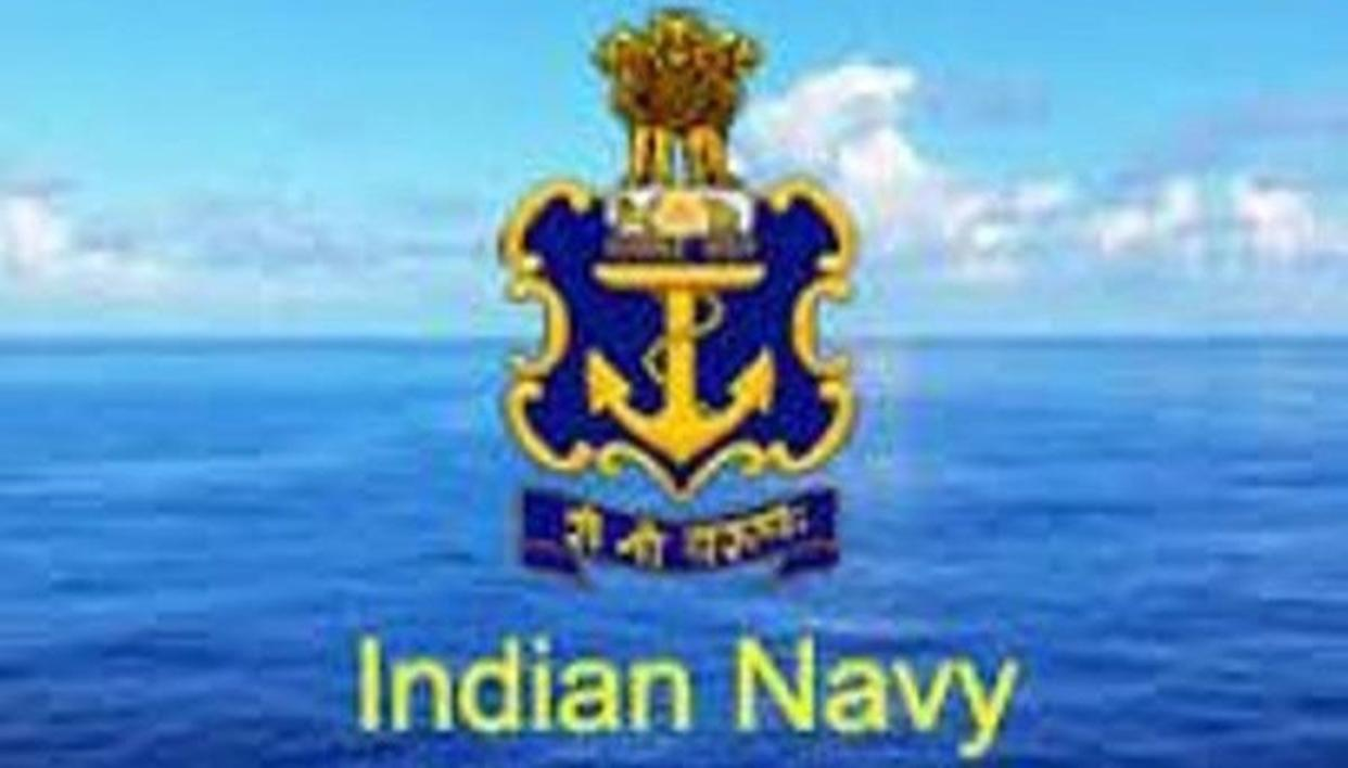 INDIAN NAVY REMOTELY PILOTED AIRCRAFT CRASHES IN PRBANDAR