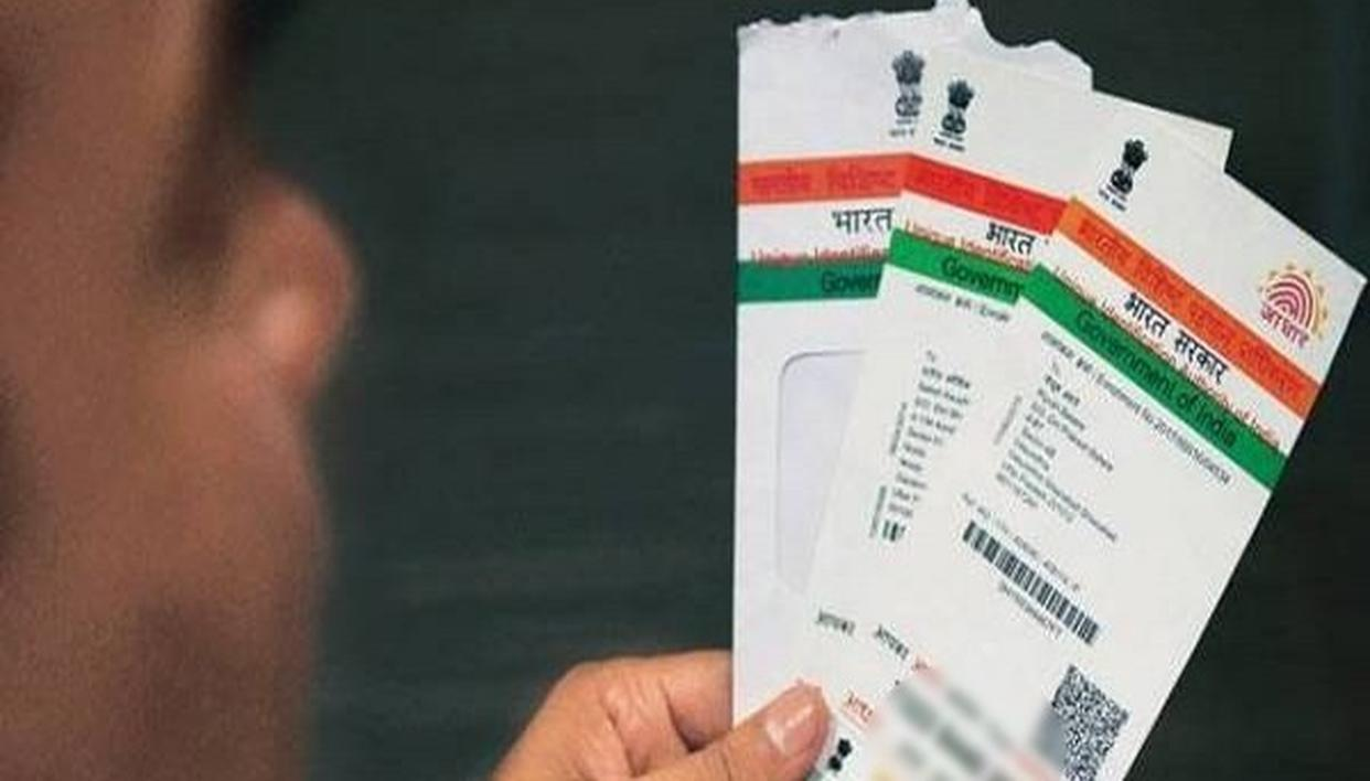 UIDAI REFUTES REPORT OF AADHAAR DATABASE BREACH