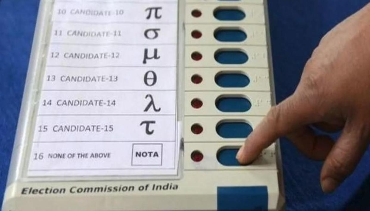 KARNATAKA ASSEMBLY ELECTION DATE TO BE ANNOUNCED