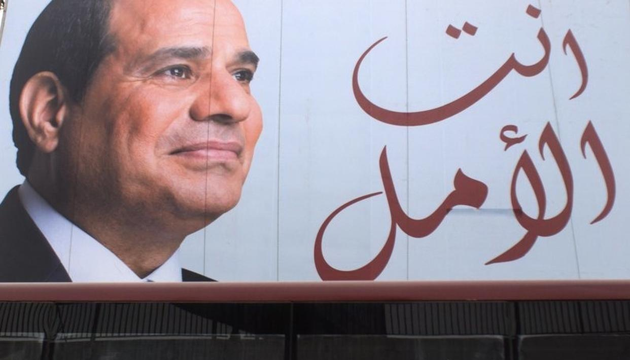 EGYPT'S ELECTION TURNOUT WAS 40%