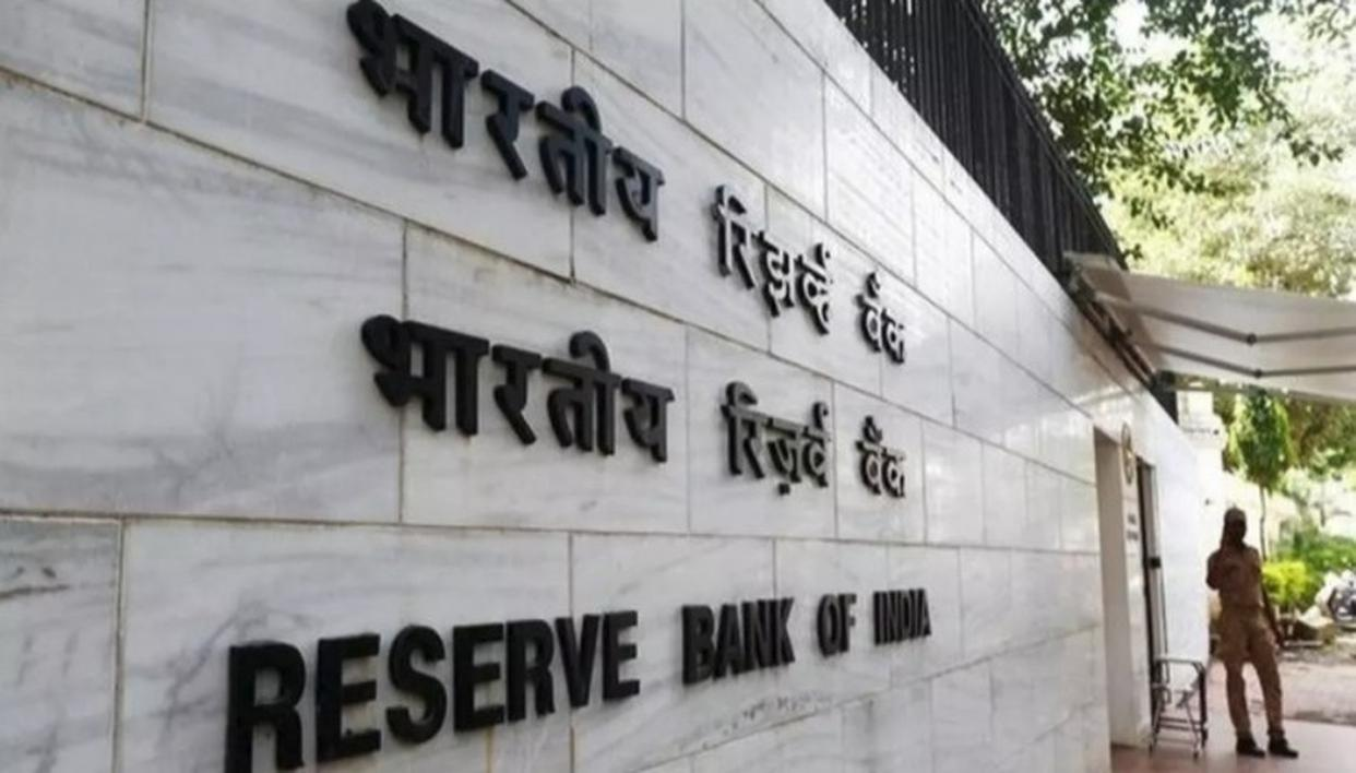 RBI UNLIKELY TO CUT INTEREST IN MONETARY POLICY