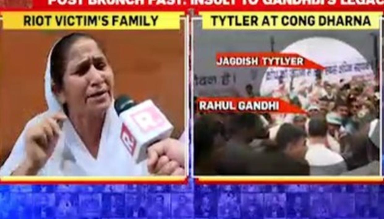 WATCH: FAMILIES OF 1984 RIOT VICTIMS OUTRAGED AT TYTLER'S PRESENCE