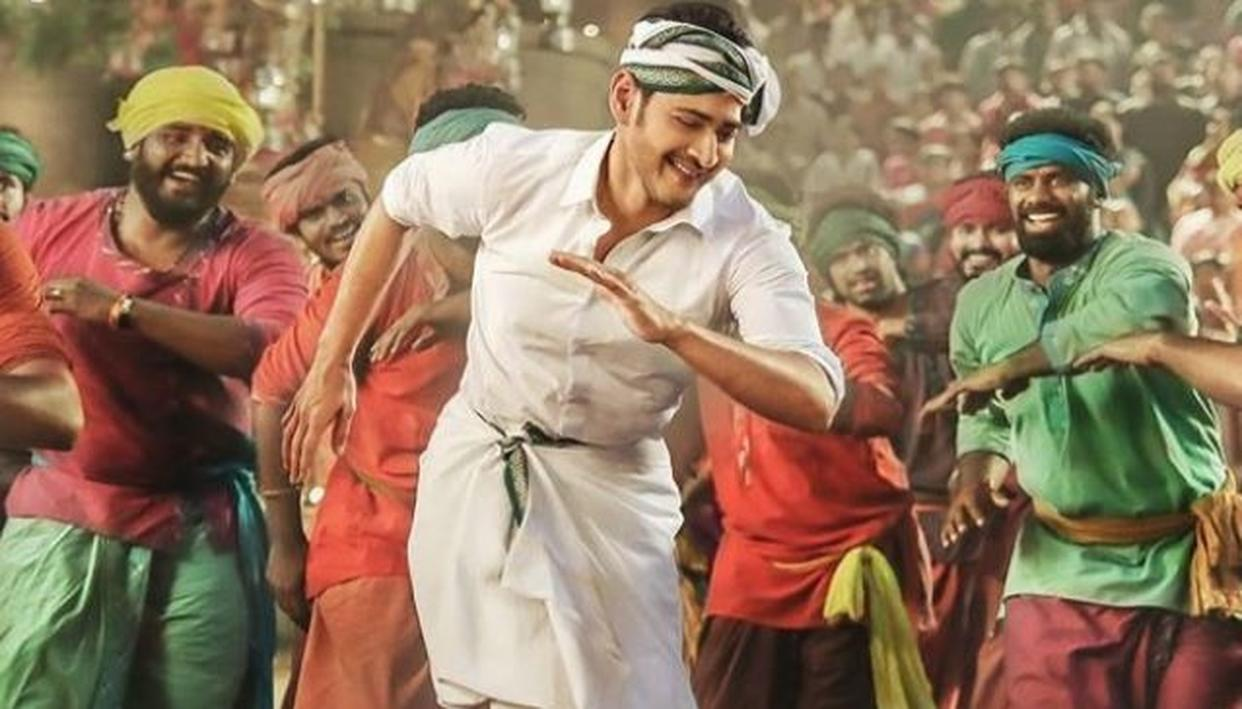 'BHARAT ANE NENU' MAHESH BABU'S BIGGEST HIT EVER
