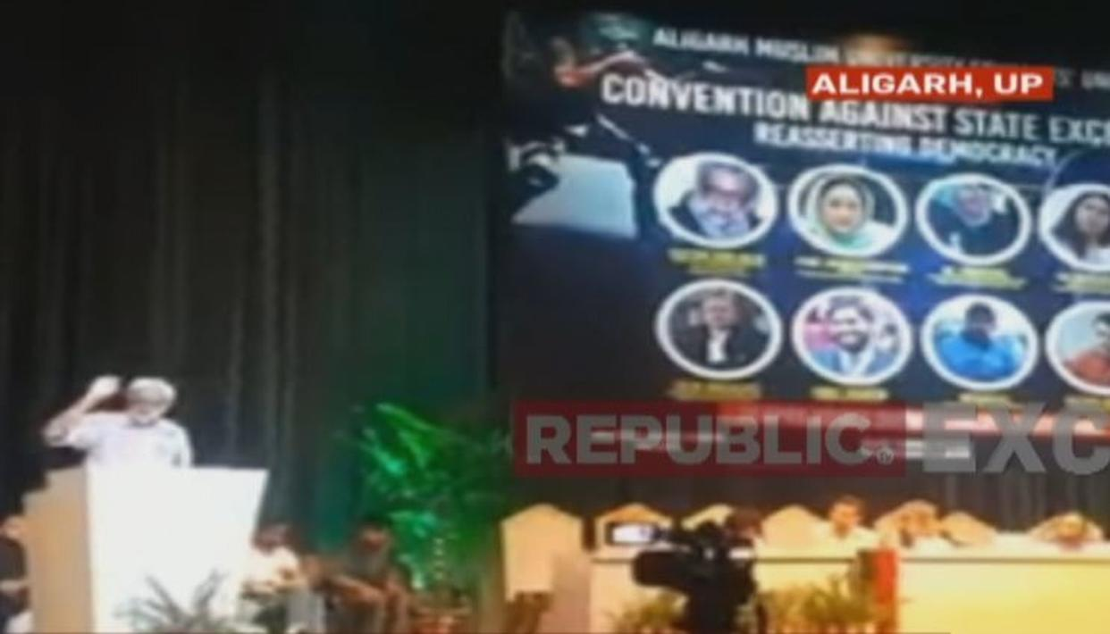 WATCH: CALL FOR GUN SPEECH AT AMU