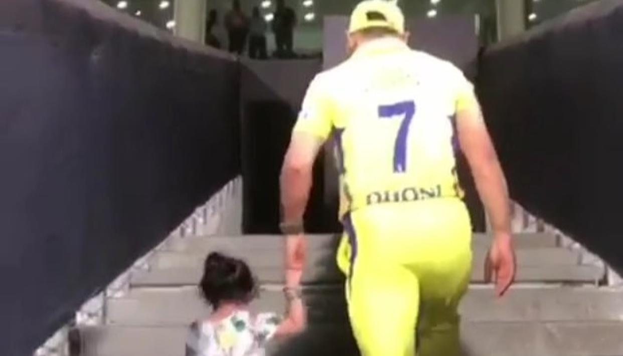 MS DHONI'S SPECIAL MESSAGE FOR PUNE