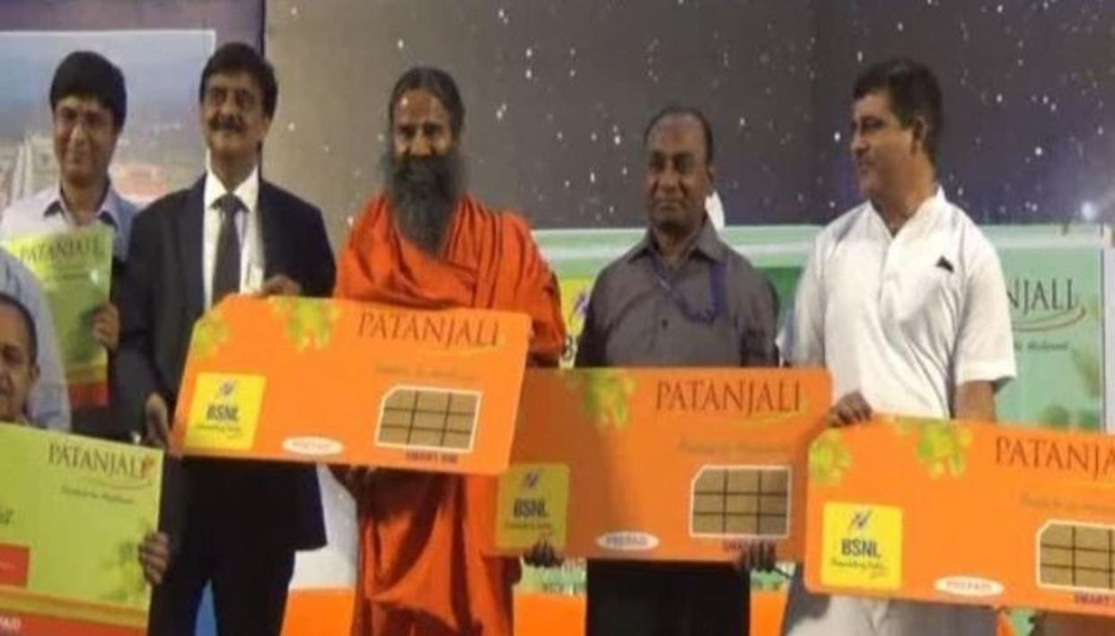 PATANJALI LAUNCHES SIM CARDS
