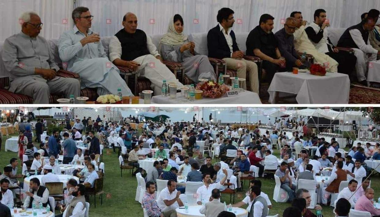 WATCH: ANTHEM DISRESPECTED AT MUFTI'S IFTAR PARTY