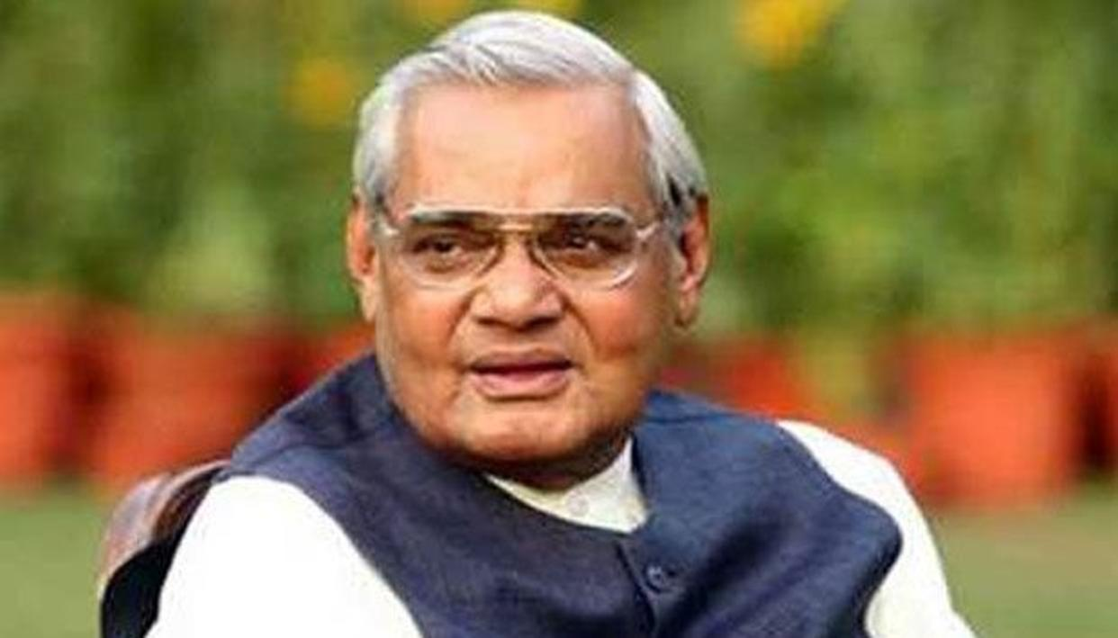 VAJPAYEE STABLE AND RESPONDING TO TREATMENT: AIIMS