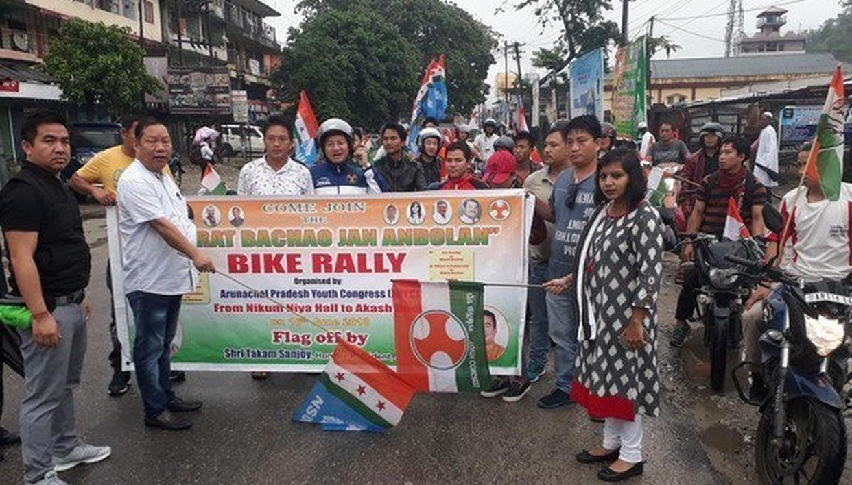 ARUNACHAL YOUTH CONGRESS STAGES 'BHARAT BACHAO' RALLY