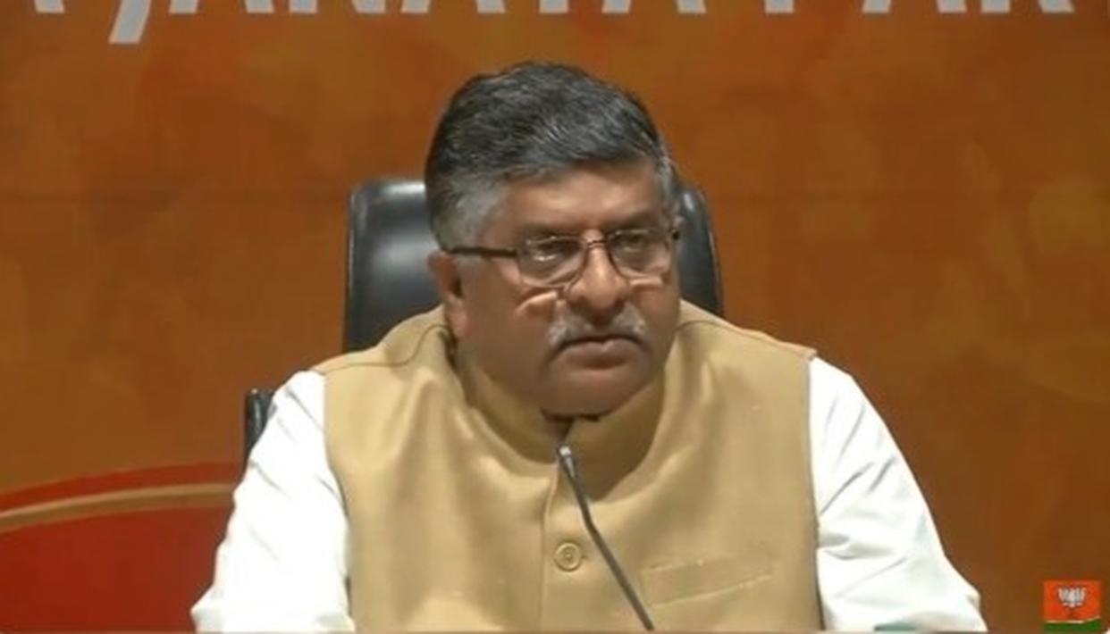 RAVI SHANKAR PRASAD ON 1975'S EMERGENCY