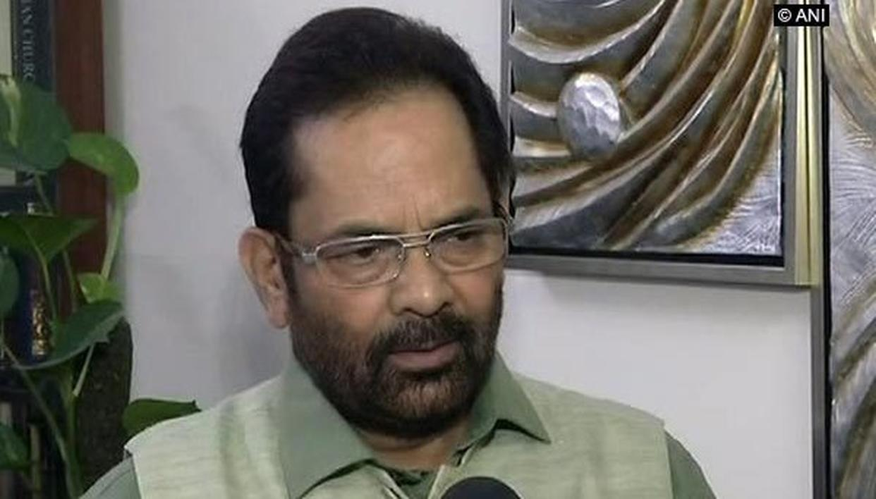 AFTER ENDING HAJ SUBSIDY, 57 CRORES MORE SAVED ON AIR TICKETS: NAQVI