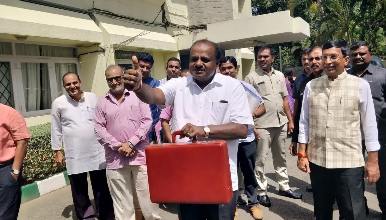 KARNATAKA BUDGET: ALL YOU NEED TO KNOW