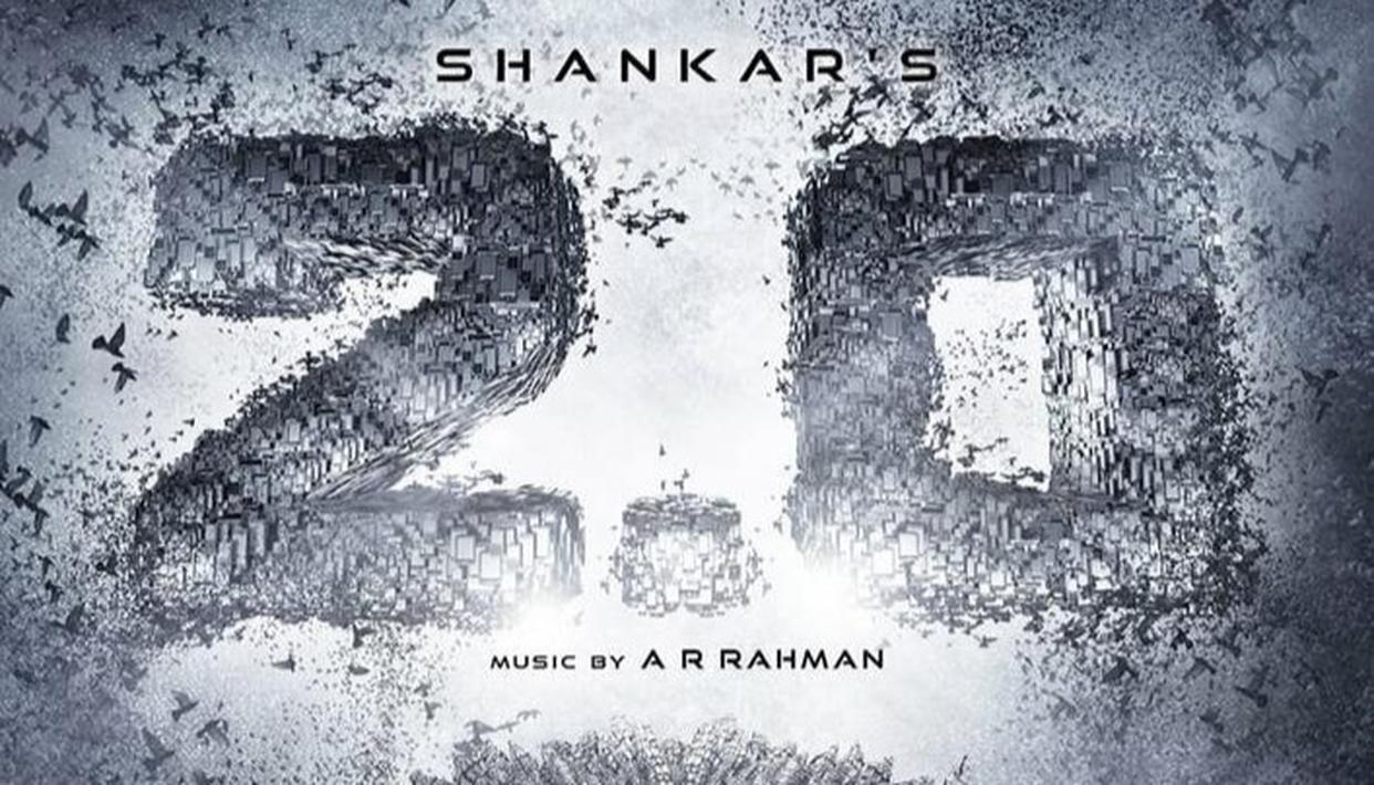 '2.0' RELEASE DATE REVEALED!