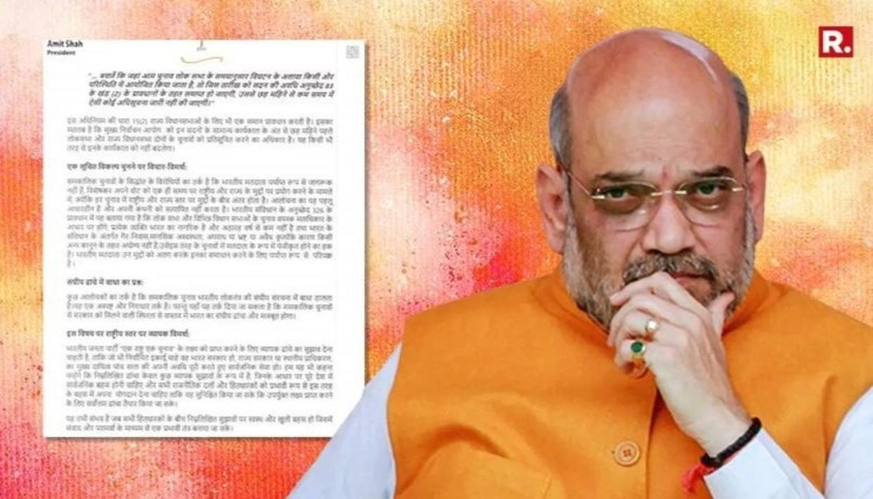 ONE NATION ONE POLL: AMIT SHAH WRITES TO LAW COMMISSION