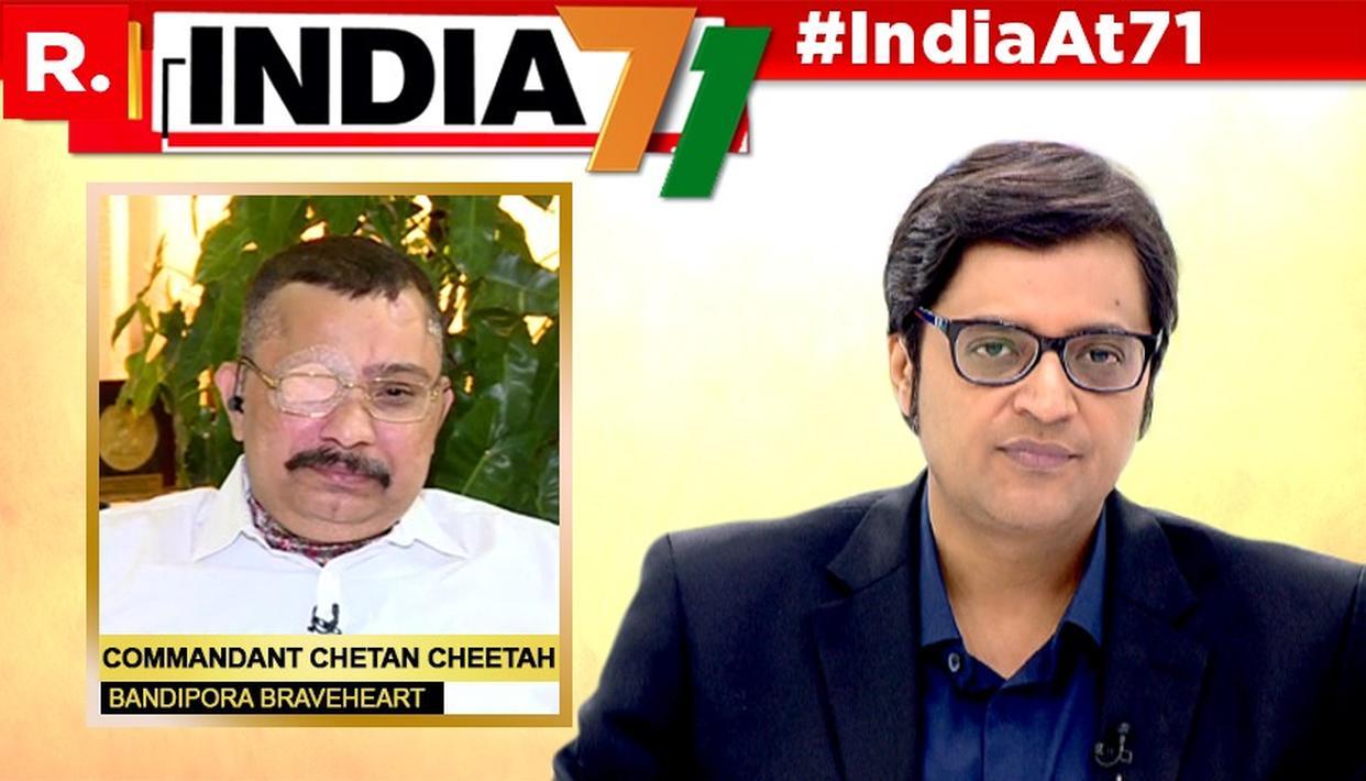 72वें स्वतंत्रता दिवस के अवसर पर देश के 'रियल हीरो' चेतन चीता ने कहा -जिंदगी भर देश की रक्षा करेंगे : VIDEO