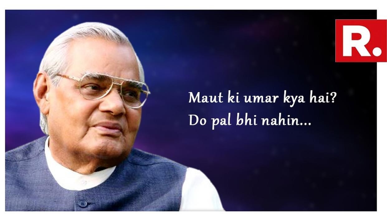 WHAT VAJPAYEE THOUGHT OF DEATH