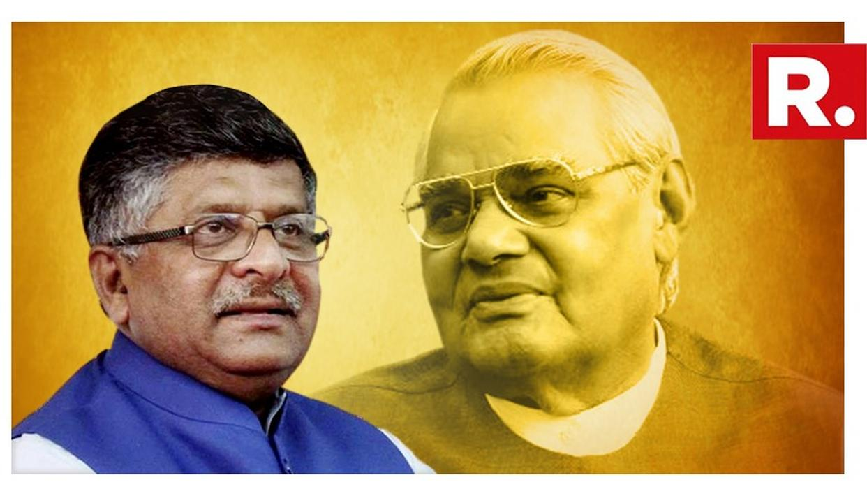 RAVI SHANKAR PRASAD SHARES THE HEARTFELT MEMORIES HE HAD WITH ATAL BIHARI VAJPAYEE