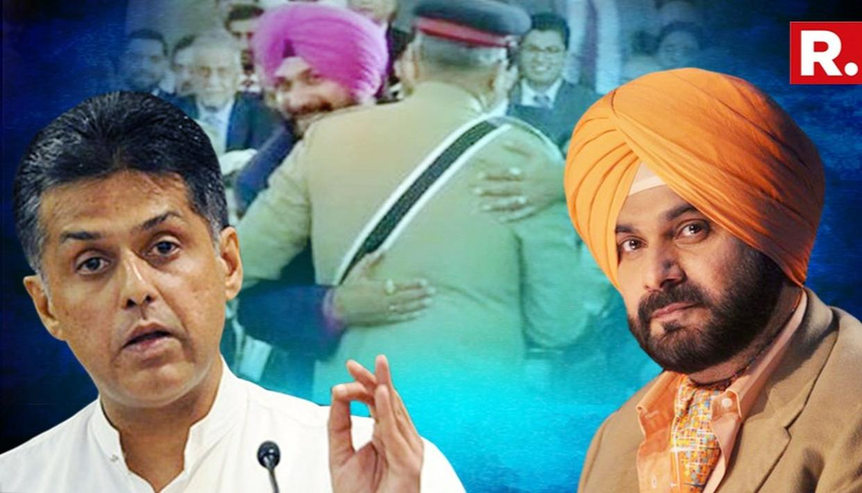 WATCH: SIDHU PAK VISIT A 'NON ISSUE', SAYS CONG