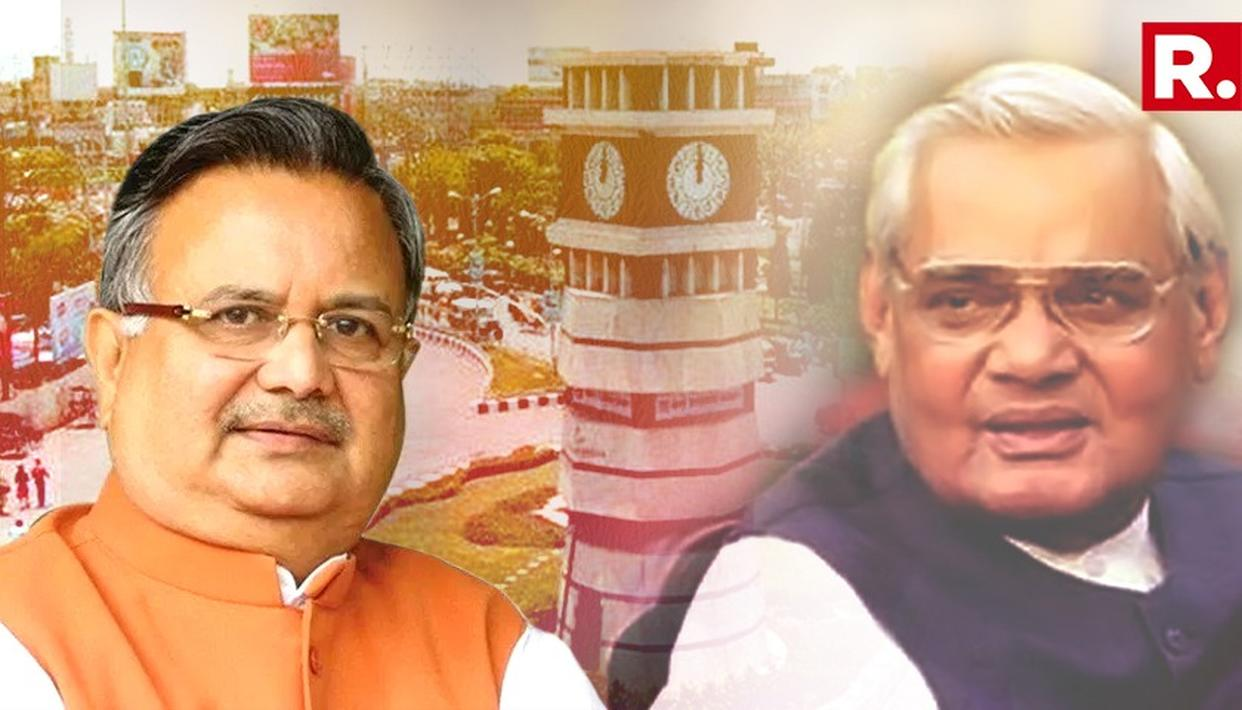 CHHATTISGARH'S CAPITAL 'NAYA RAIPUR' TO BE RECHRISTENED AS 'ATAL NAGAR'