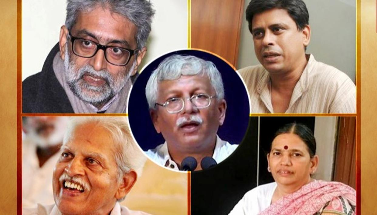 PAN-INDIA RAIDS: ALL ACCUSED TO BE PUT UNDER HOUSE ARREST